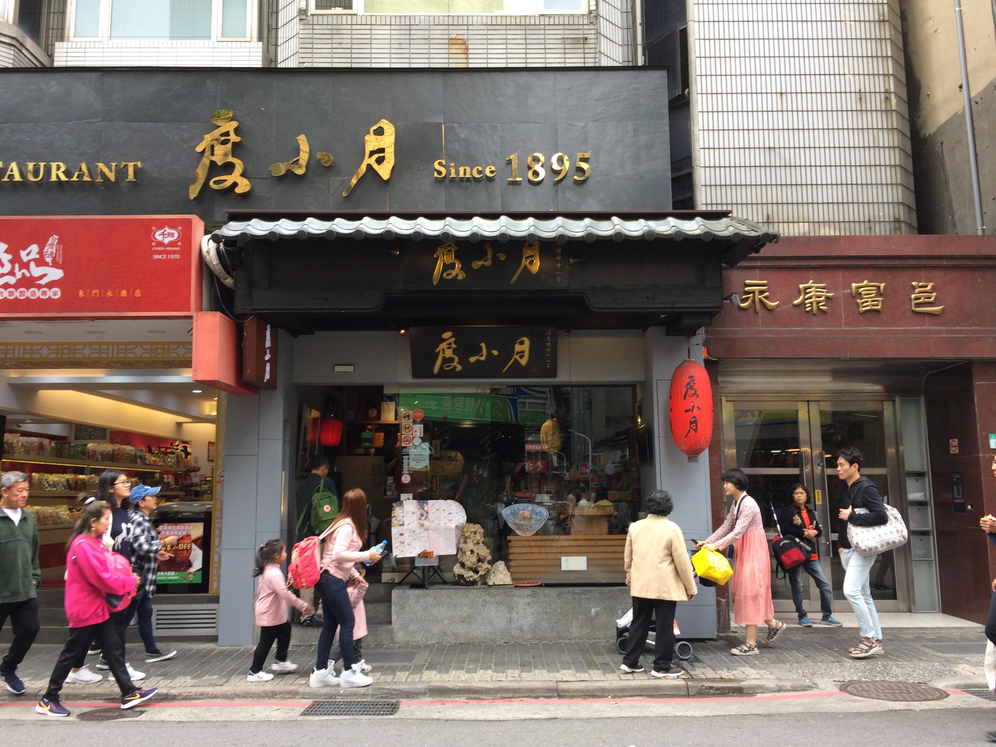 "Taiwan_dangan_002"""""