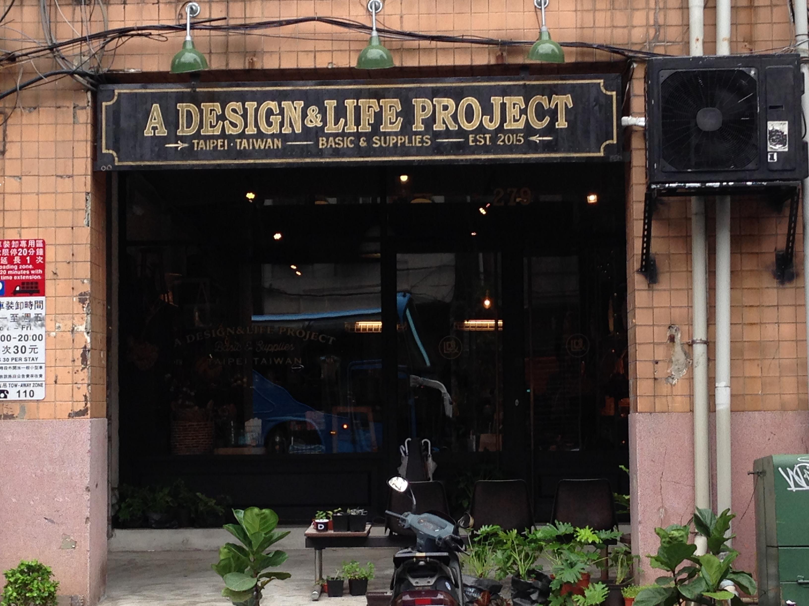 """Taiwan_dangan_ADesignLfeProject_001"""""""""""