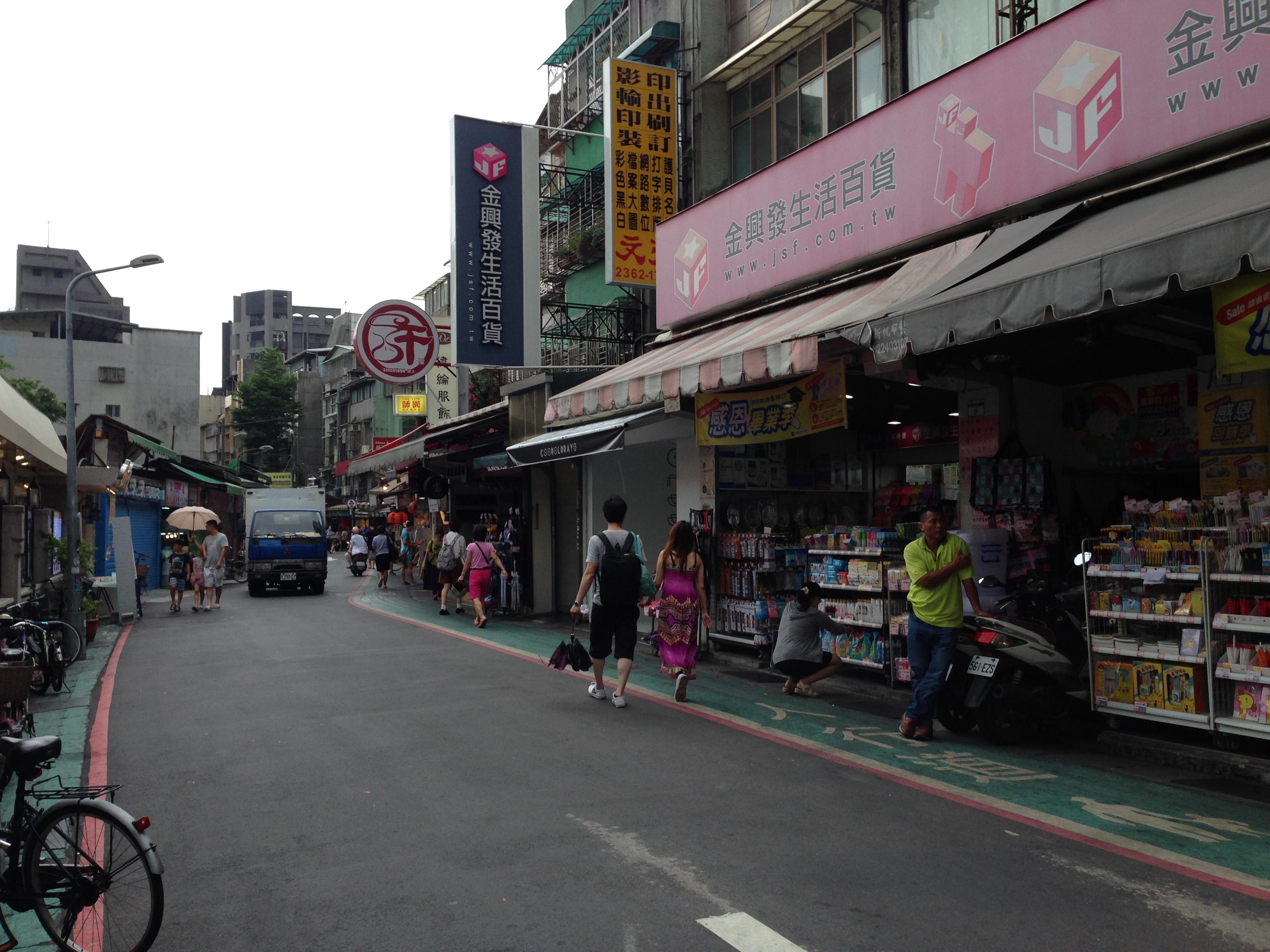 """Taiwan_dangan_JingShingFa_001"""""""""""
