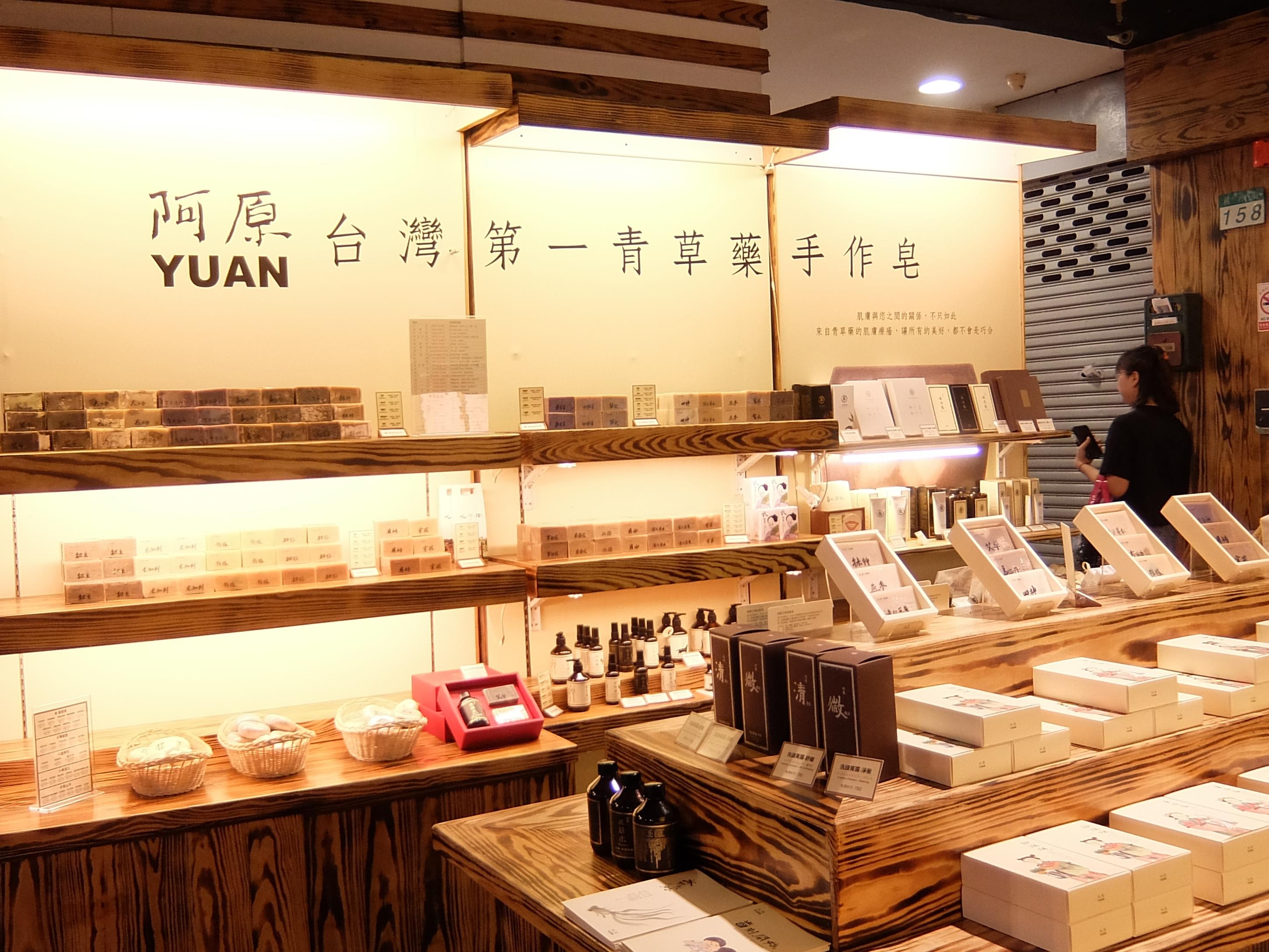 """Taiwan_dangan_raohejie_003"""""""""""