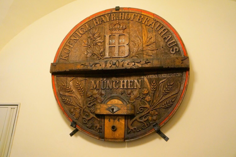 "munich_hofbrauhaus"""""