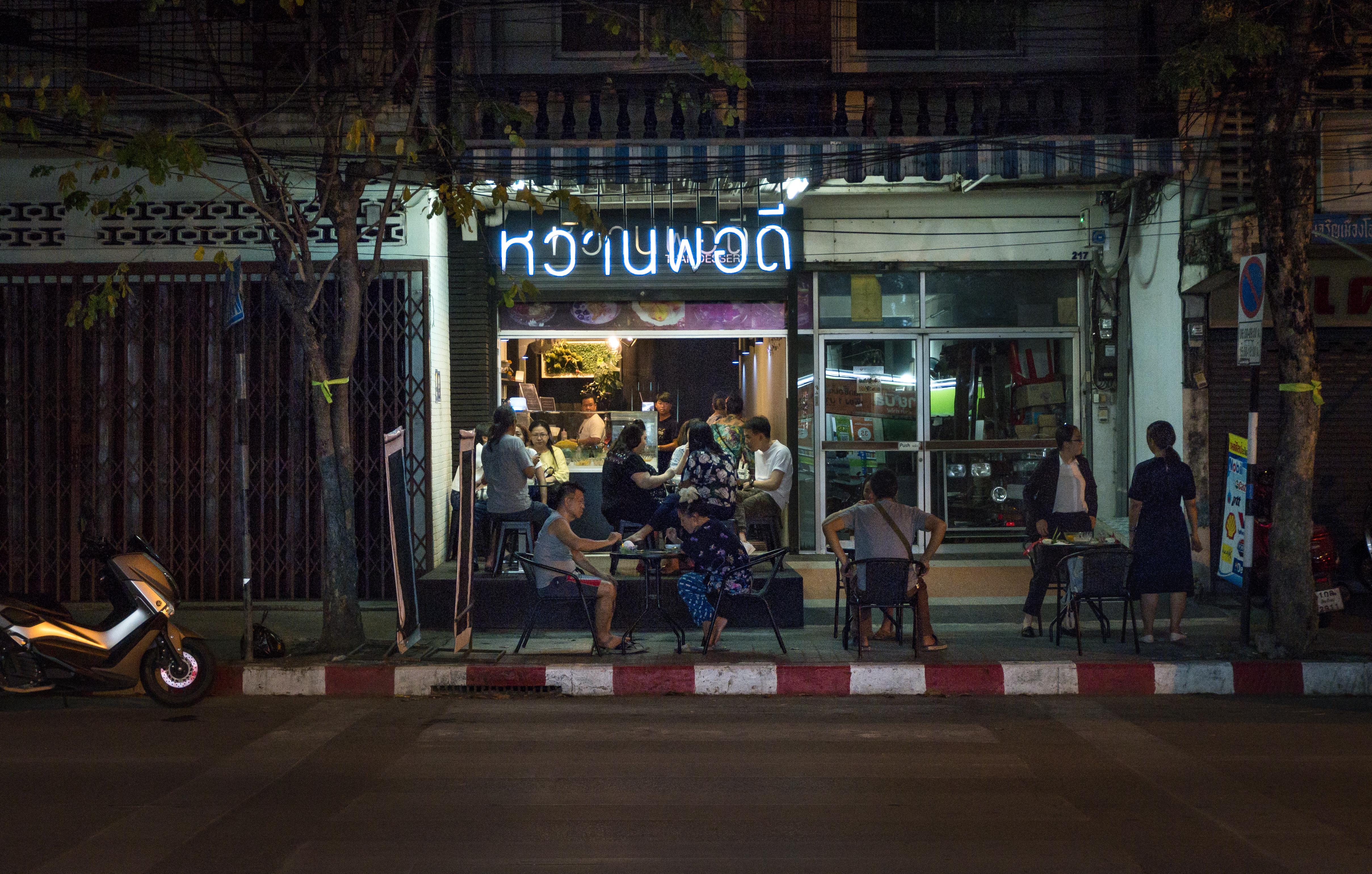 """Thailand_loykaew_001"""""""""""
