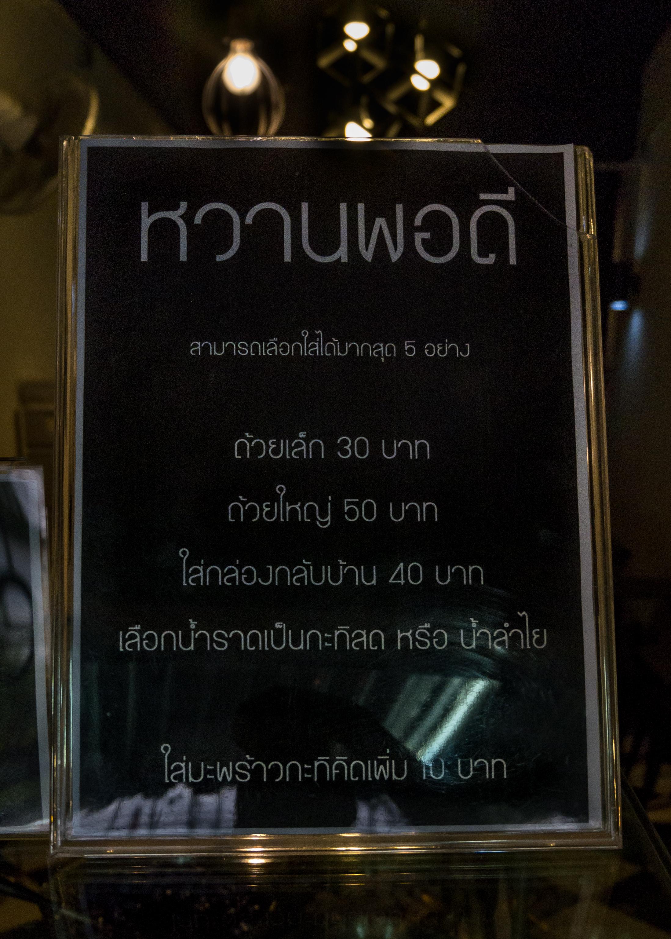 """Thailand_loykaew_008"""""""""""