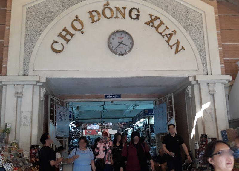 """VietnamHanoi_dangan_007"""""""""""