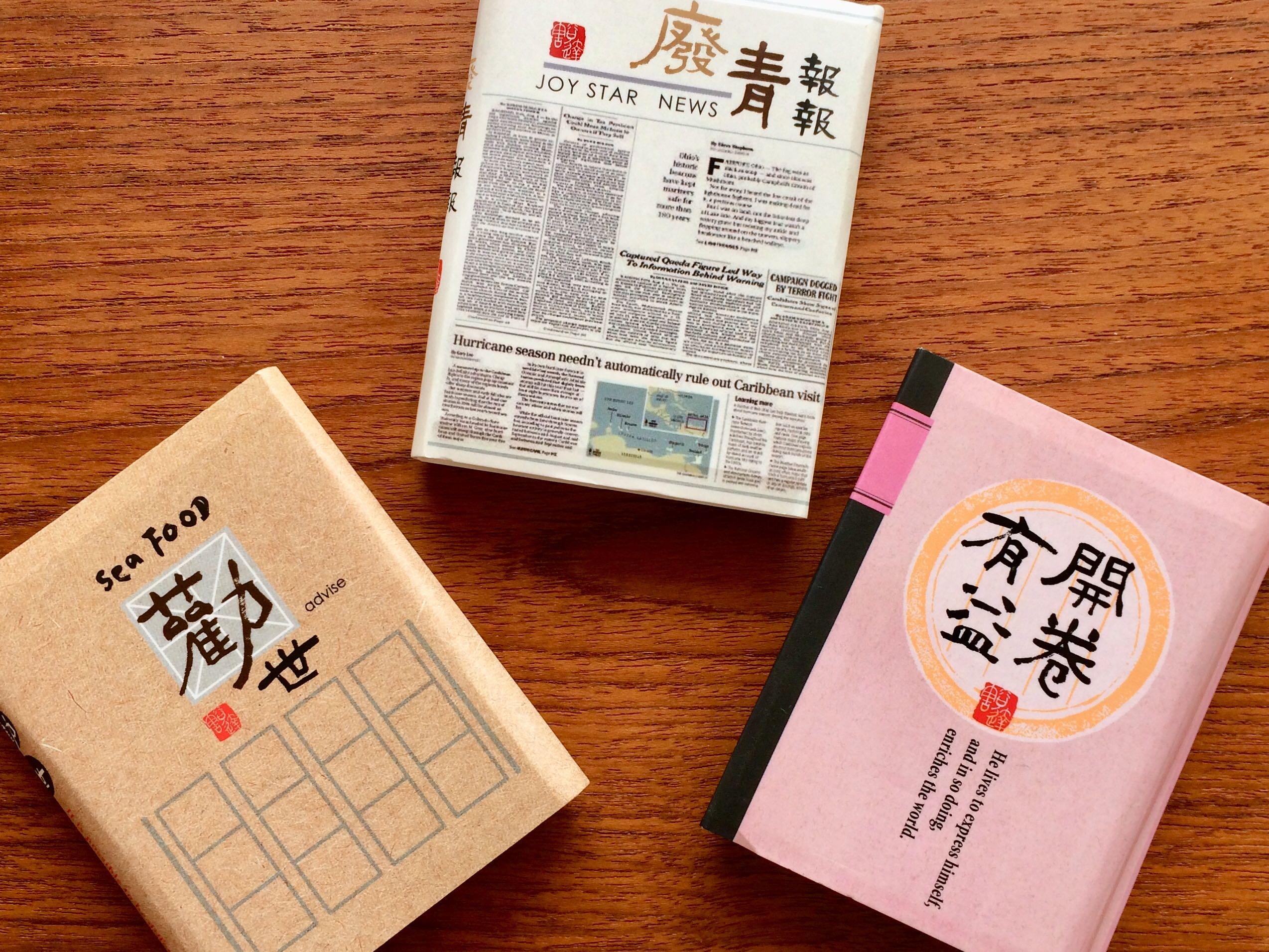 """Taiwan_dangan_JingShingFa_003"""""""""""