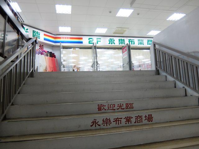 """Taiwan_dangan_PinsNeedles_002"""""""""""