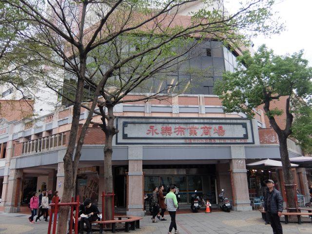 """Taiwan_dangan_PinsNeedles_001"""""""""""