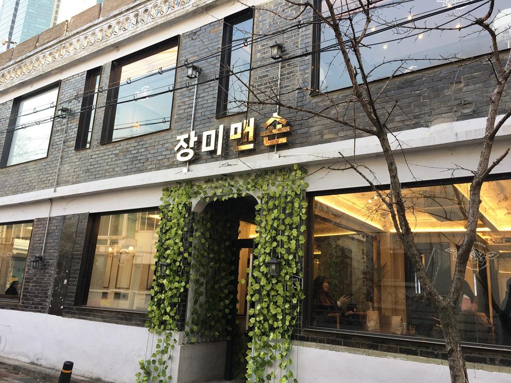 "Seoul_seongsu_078"""""