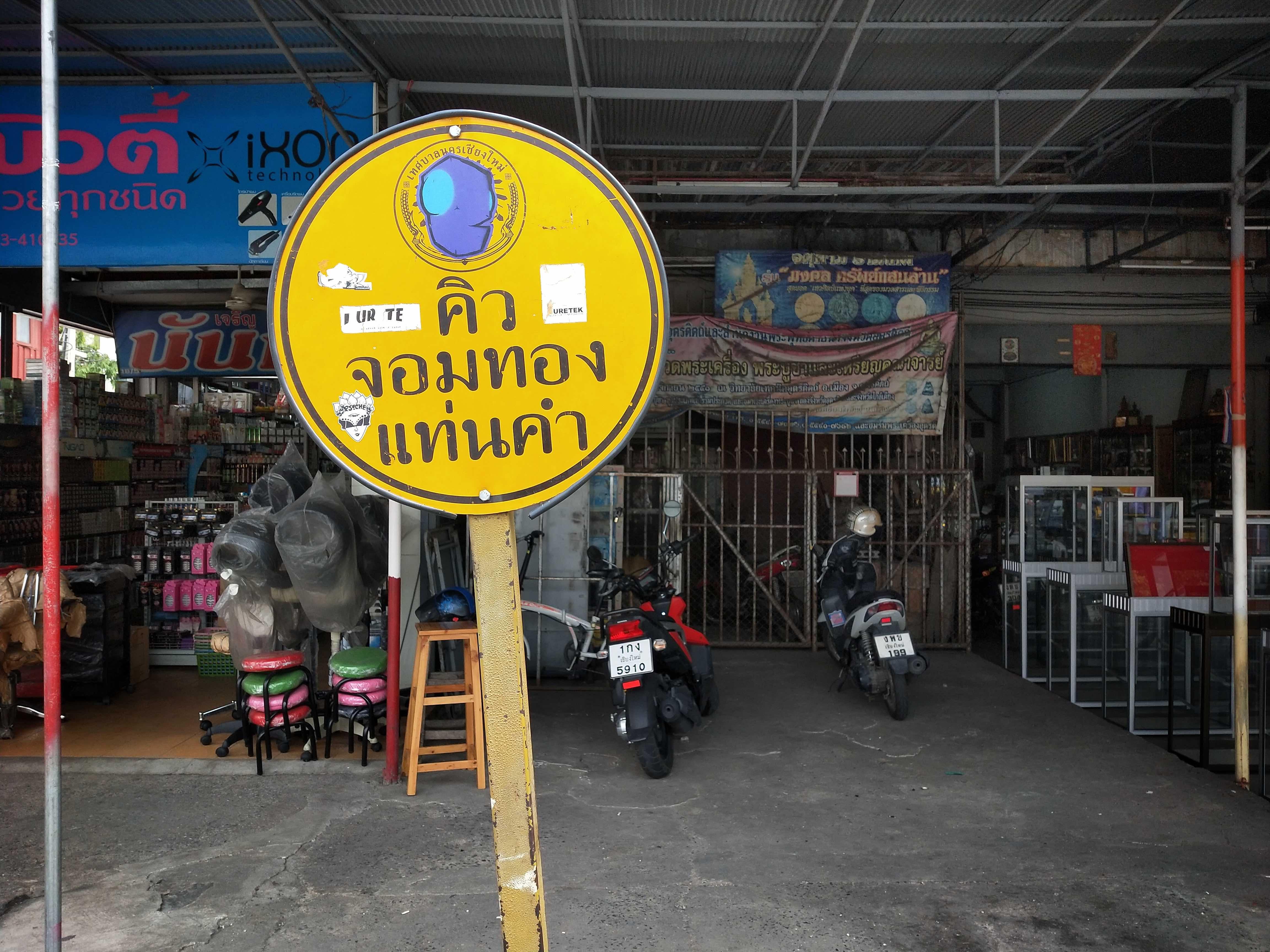 "ChiangMai_starbucks_taxi_013"""""