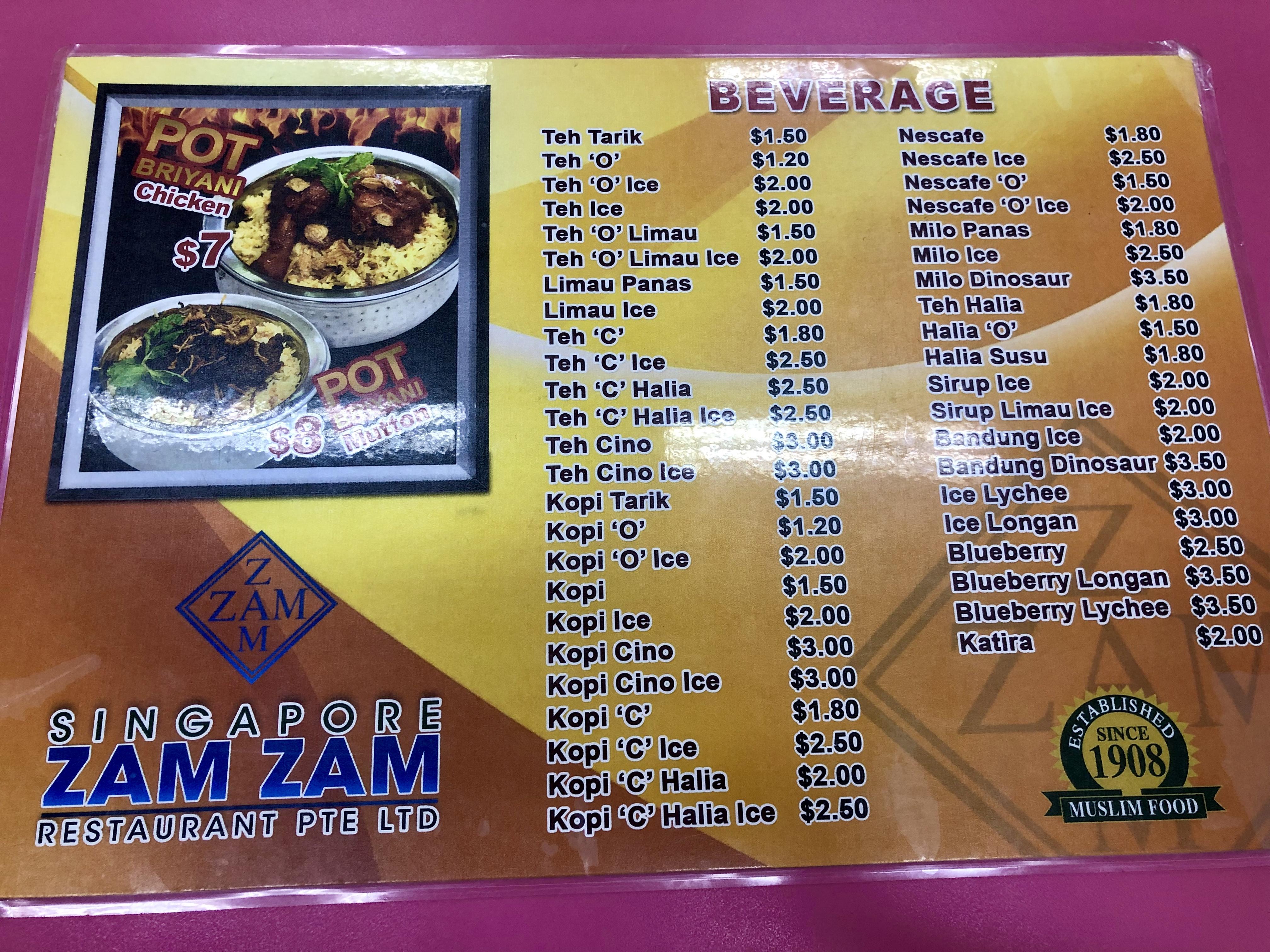 "SG_food_zamzam_019"""""