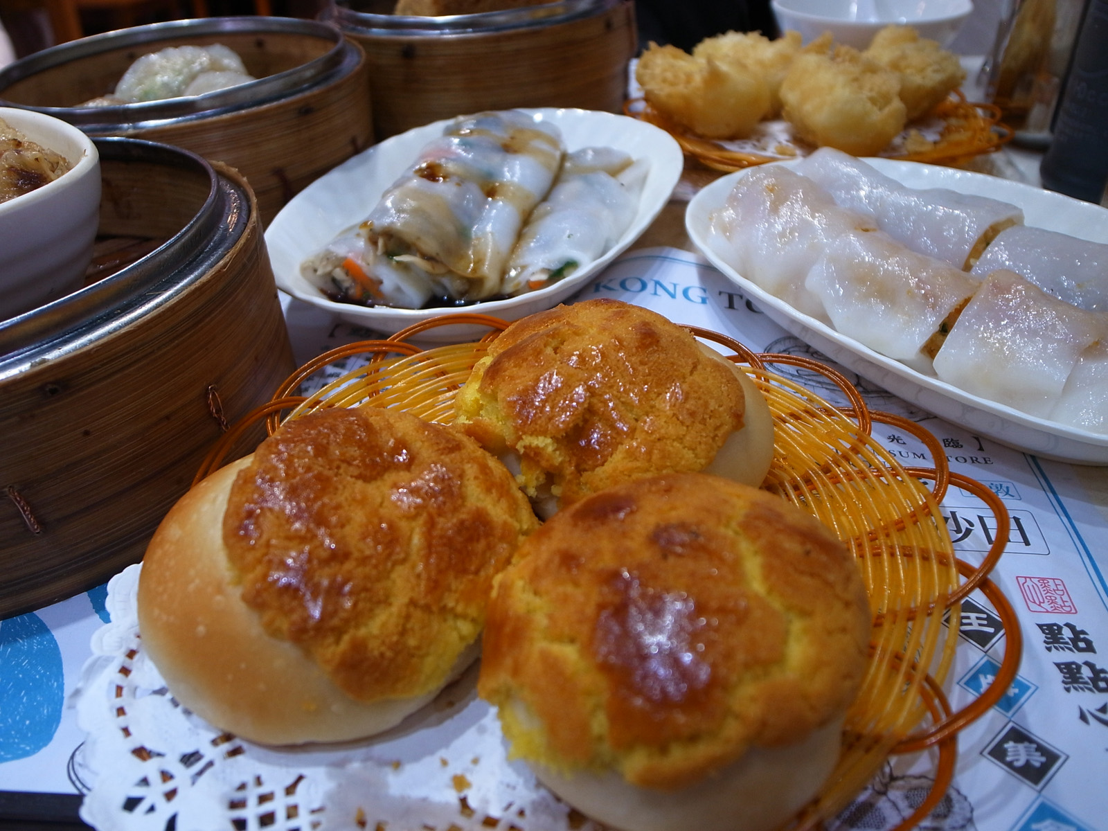 Hong-Kong_Dim-Dim-Sum_Food_001""""