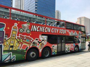 コレは使える!仁川シティツアーバスに乗って1日まるごと仁川観光!【WiFi情報あり】