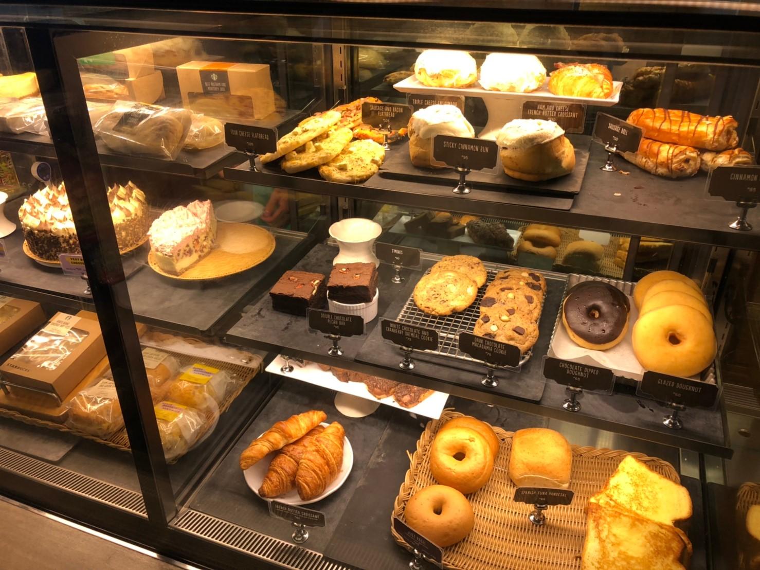 """Cebu_Starbucks_food_018"""""""""""