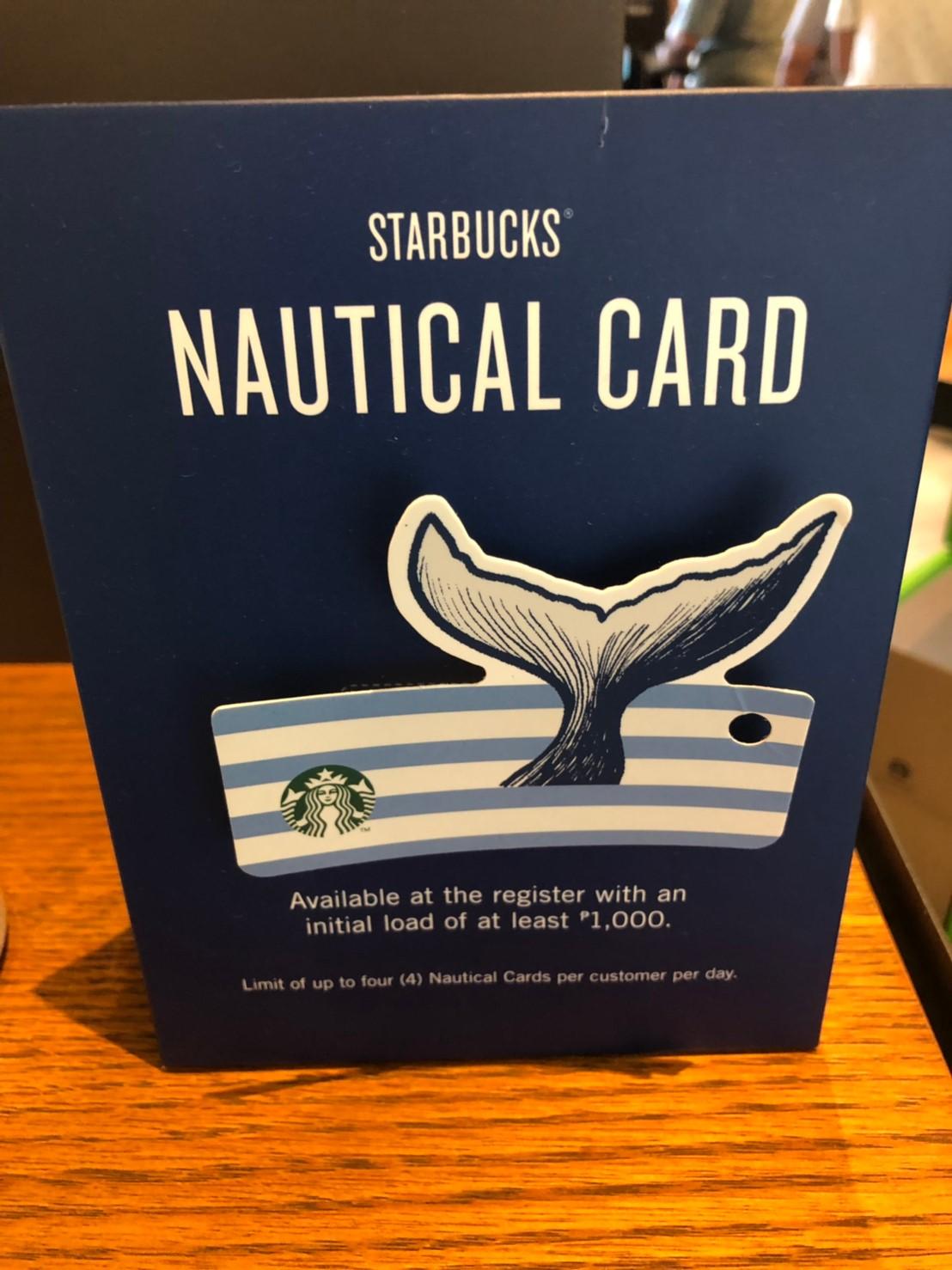 "Cebu_Starbucks_SBcard_024"""""