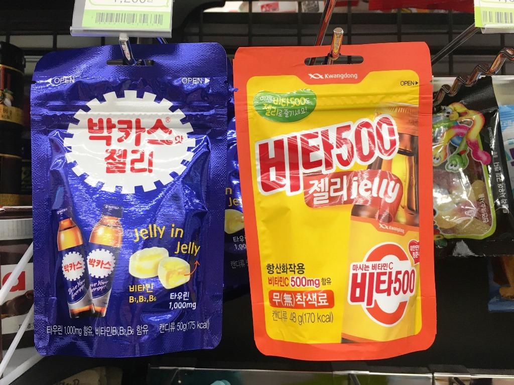 """korea_omiyage_014"""""""""""
