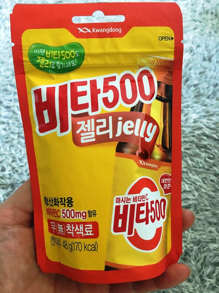 """korea_omiyage_016"""""""""""
