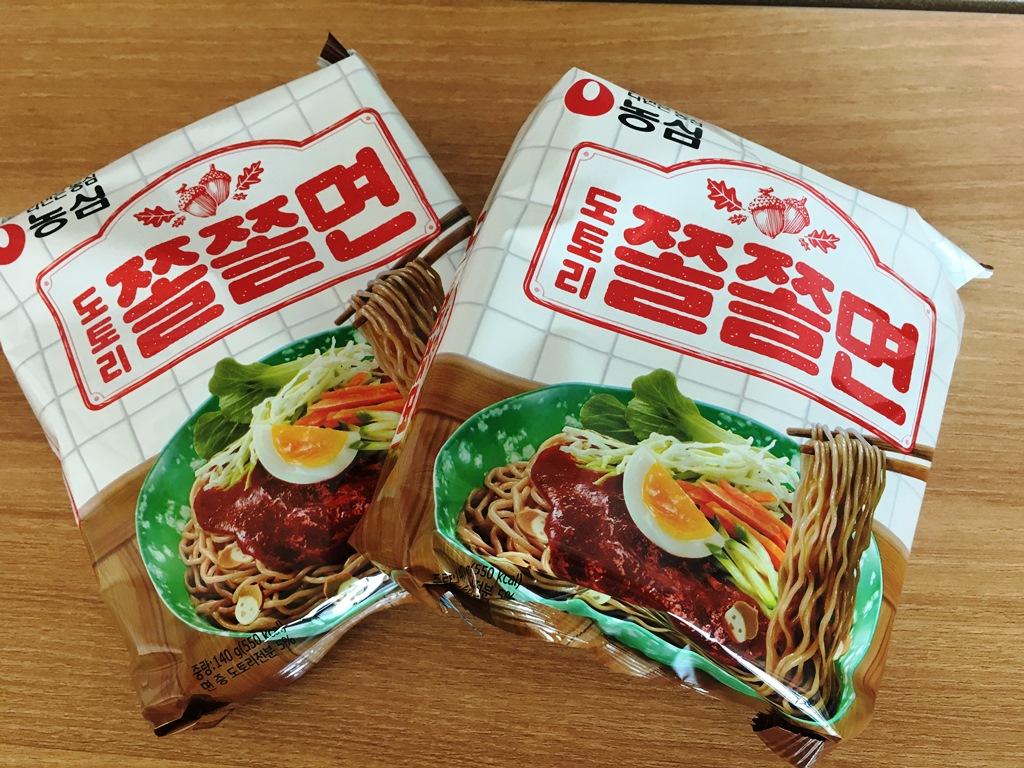 """korea_omiyage_022"""""""""""