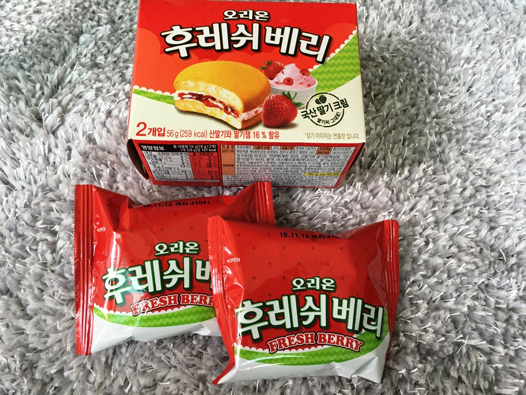 """korea_omiyage_033"""""""""""