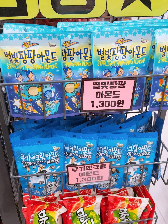 """korea_omiyage_038"""""""""""