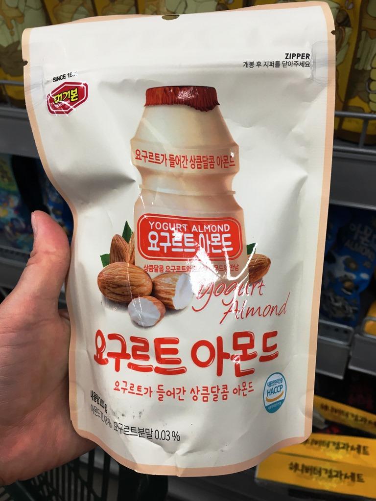 """korea_omiyage_039"""""""""""