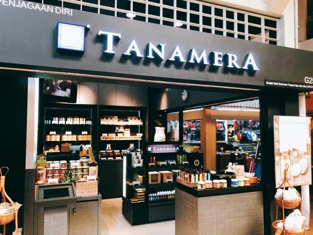 "Malaysia_LuxuaryGift_Tanamera_014"""""