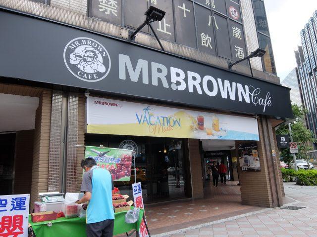 Taiwan_souvenir