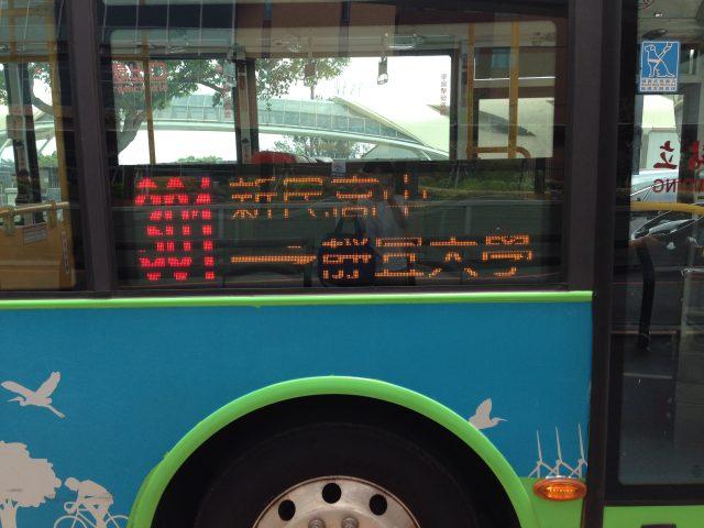 """Taichung_cafe_王子神谷"""""""""""