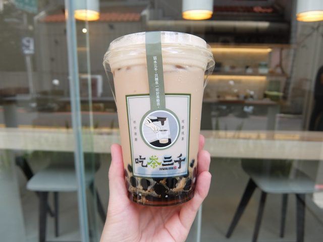 "Taichung_cafe_吃茶三千"""""