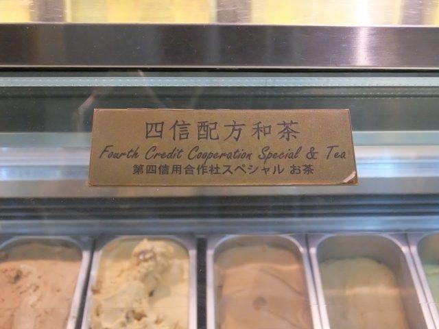 "Taichung_cafe_第四信用合作社"""""
