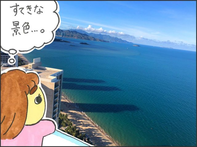 nhatrang-comic3-19""""