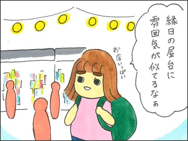"nhatrang-comic3-24"""""