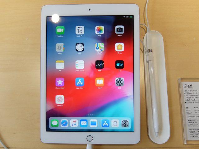 "iPad第6世代9.7インチ"""""