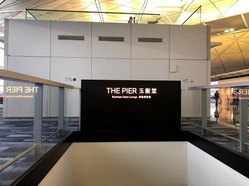 "HongKongInternationalAirport_CathayPacificAirlines_lounge_Pier_2"""""