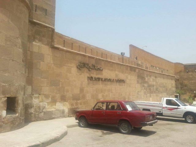 """Cairo_Citadel"""""""""""