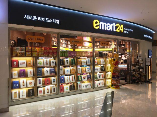 """Seoul_byolmadang"""""""""""