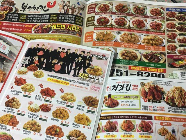 "Korea_chiken"""""