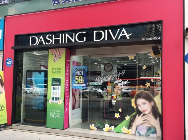 Seoul_DashingDiva""""