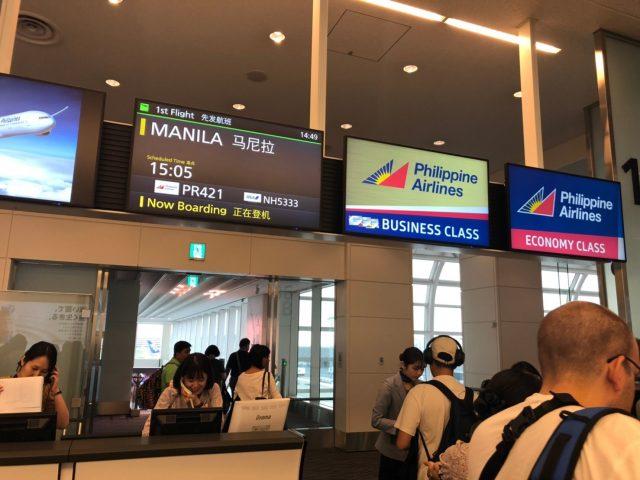 "Philippine-Airlines_Bali_Manila_1-640x480"""""