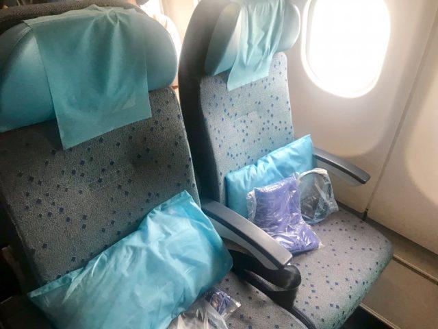 "Philippine-Airlines_Bali_Manila_2-640x480"""""