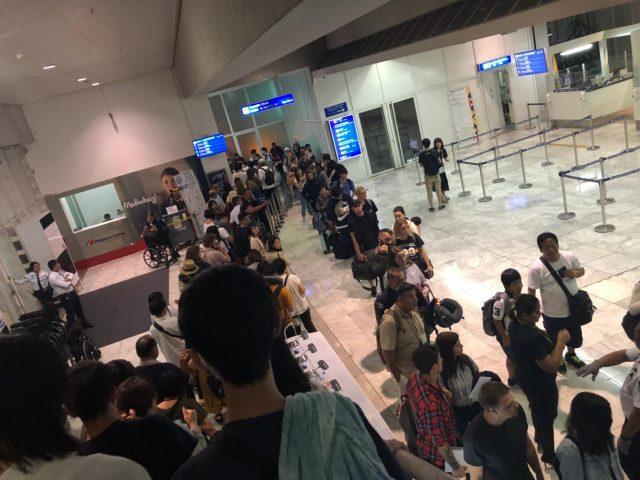 "Philippine-Airlines_Bali_Manila_6-640x480"""""