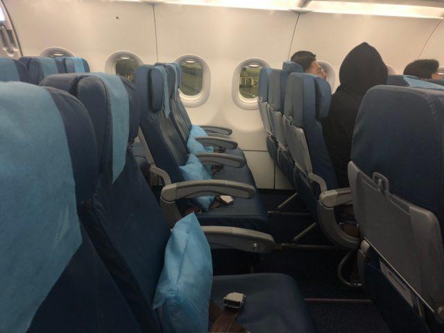 "Philippine-Airlines_Bali_Manila_11-640x480"""""