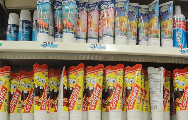 guam_キャラクターの歯磨き粉