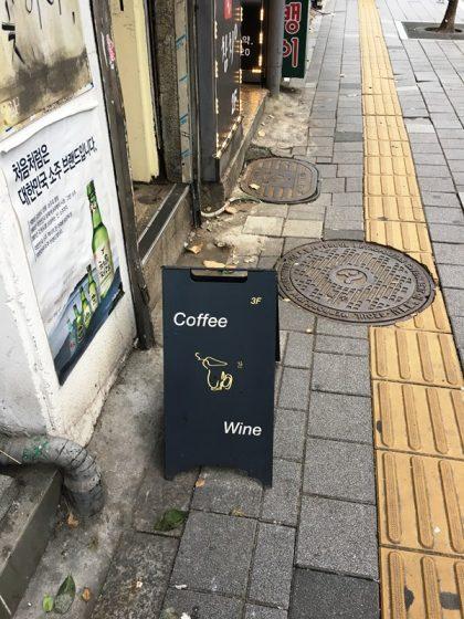 "Seoul_OmosiroSweets"""""
