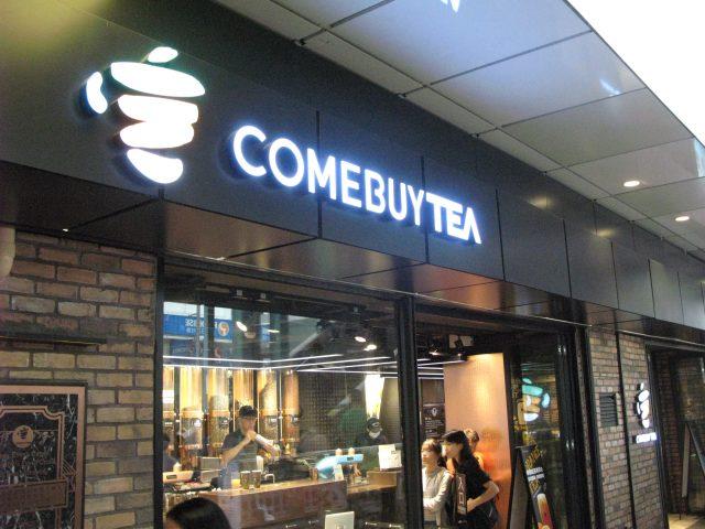 """COMEBUYTEA"""""""""""