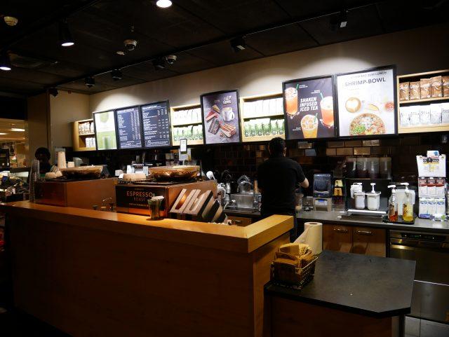 """Germany_Frankfurt_StarbucksCoffee_3-640x481"""""""""""