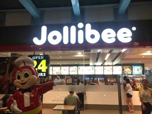 "Cebu_Jollibee"""""
