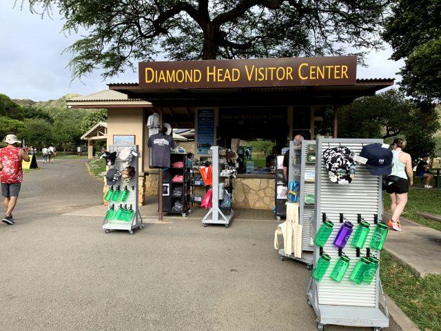 ダイヤモンドヘッドビジターセンター