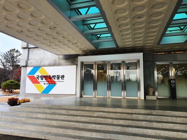 "Seoul_gyeongbok"""""