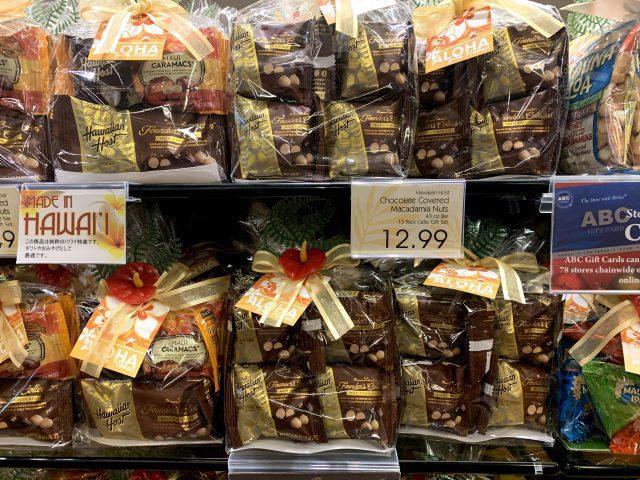 個包装のマカダミアナッツチョコ