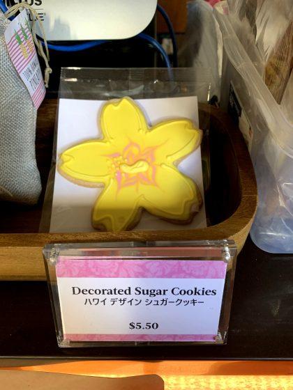 ロイヤル・ハワイアン・ホテルのアイシングクッキー
